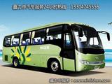 43─55座大巴車