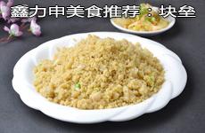 食材:莜麥粉、土豆、胡麻油等