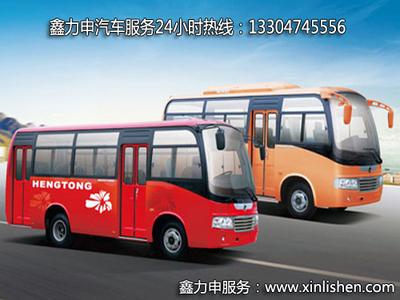 15─39座中巴車
